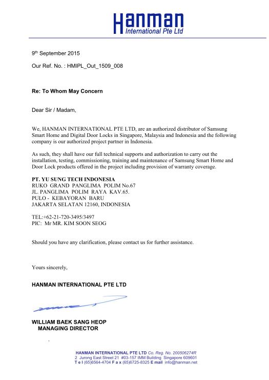 Samsung doorlock authorized distributor certificate pt yu sung samsung doorlock authorized distributor certificate altavistaventures Choice Image